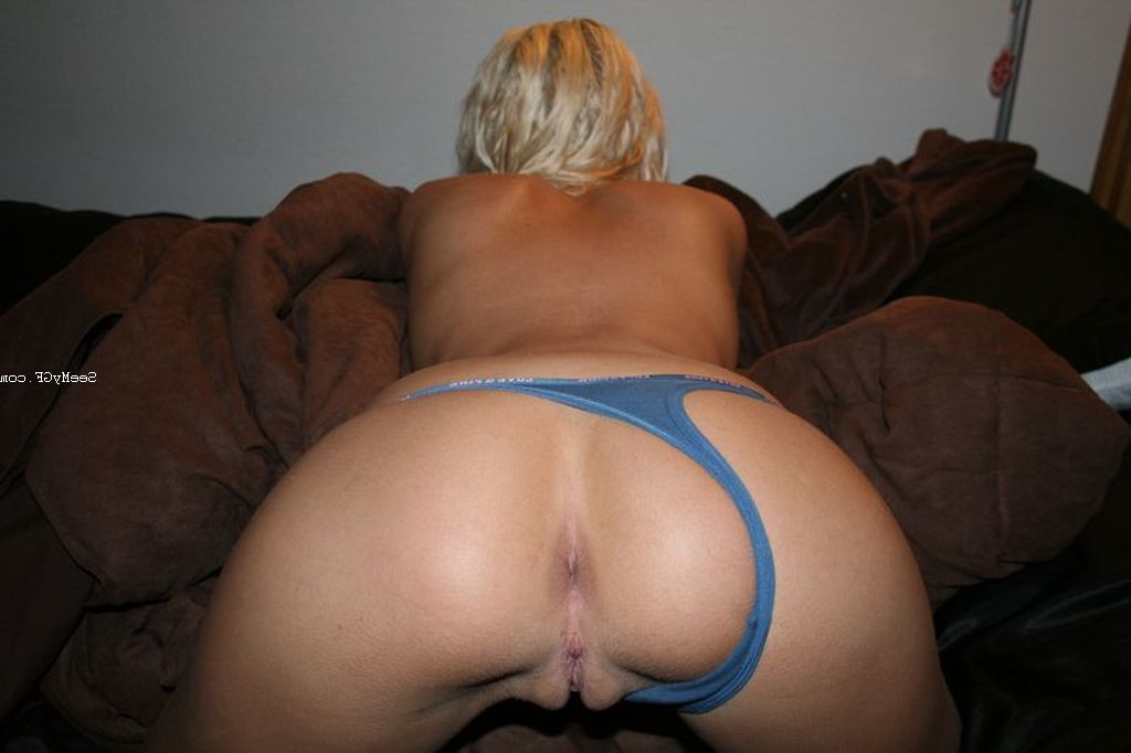 Like this My ex naked butt consider, that